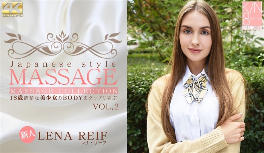 [4K Ultra HD] Lena Reif JAPANESE STYLE MASSAGE Vol. 2 Lena Reif - SiteRip-00:40:08 | Teen, Oil, Blowjob, Creampie, All Sex, Hardcore - 2,8 GB