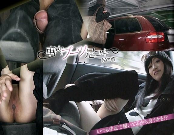 [HD] Car boots Footjob Sakura Yu Mix - SiteRip-00:35:23 | All Sex, Femdom - 712,9 MB