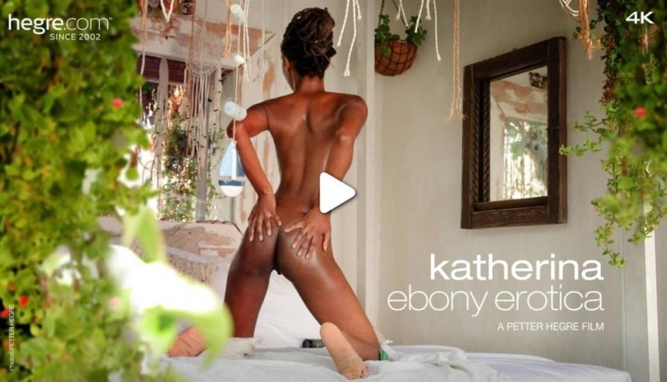 [4K Ultra HD] 2020-11-17 Katherina - Ebony Erotica 4K Katherina - SiteRip-00:15:28 | outdoor, oiled, masturbation, close up - 796,8 MB