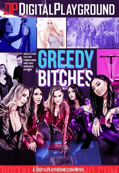 [LQ] Greedy Bitches Honey Gold, Karmen Karma, Kissa Sins, Lela Star, Nicolette Shea, Quinn Wilde - Digital Playground-02:13:50 | Couples, Feature - 1,2 GB