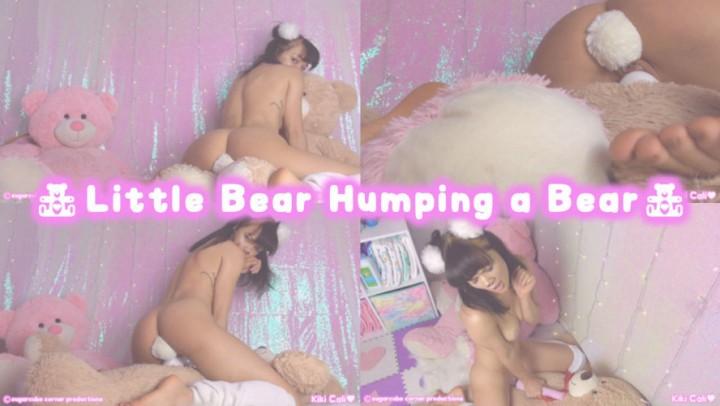 [HD] Kiki Cali Little Bear Humping A Bear Kiki Cali - ManyVids-00:08:11 | Age Play, Pet Play, Pillow Humping, Hitachi, Butt Plug - 711,2 MB