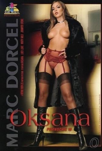 [LQ] Oksana Pornochic0 Vip-Pussy.Com Mix - Marc Dorcel / Wicked Pictures-01:33:39 | All Sex - 691,8 MB