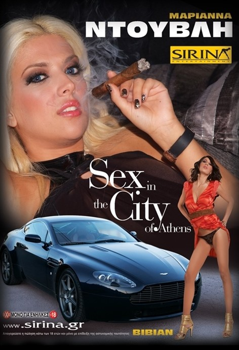 [LQ] Sex In The City Of Athens Marianna Ntoubli, Vivian - Sirina-01:27:48   Feature, All Sex - 1018,2 MB
