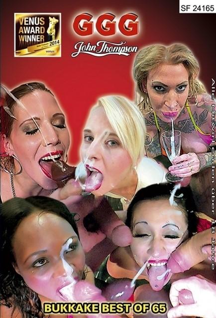 [SD] GGG Bukkake Best Of 65 Calisi Ink, Fortula, Bonita, Ashlee Cox, Viktoria - GGG-01:24:14 | Cum Eating, Compilation, CumShots, Bukkake, Facial, Cum Swapping, Group Sex, Blowjob - 1 GB