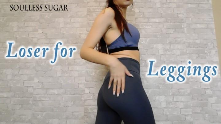 [HD] Soullesssugar Loser For Leggings SoullessSugar - ManyVids-00:07:35 | Financial Domination,Ass Worship,Brat Girls,Verbal Humiliation - 398,6 MB