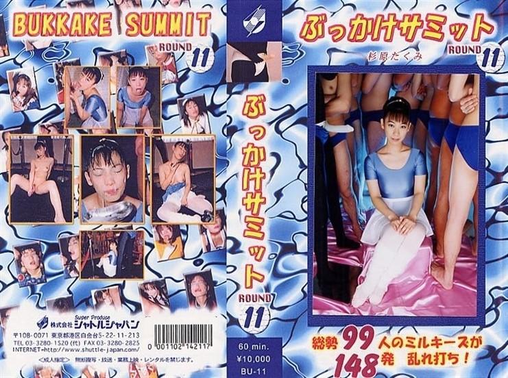[SD] Takumi Sugihara Bukkake Summit1 Takumi Sugihara - Shuttle-Japan-00:56:54   Bukkake, Group, Cumshots - 602,7 MB